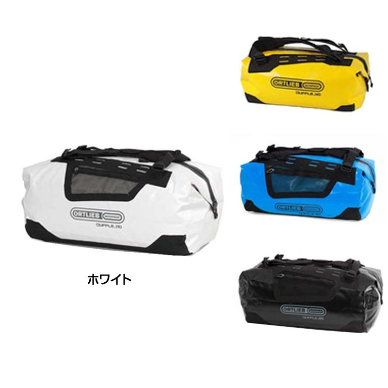 ORTLIEB(オルトリーブ) ダッフル M[トランジション・遠征用バッグ][身につける・持ち歩く][自転車バッグ]