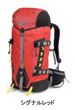 ORTLIEB(オルトリーブ) エレベーション 32L[身につける・持ち歩く][バックパック][自転車バッグ]