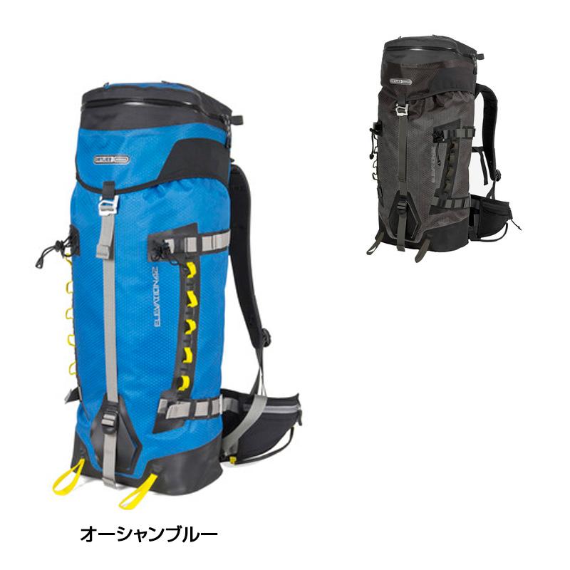 ORTLIEB(オルトリーブ) エレベーション プロ 32L[身につける・持ち歩く][バックパック][自転車バッグ]