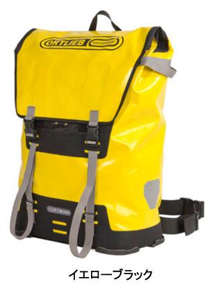 ORTLIEB(オルトリーブ) メッセンジャーバッグ XL[身につける・持ち歩く][バックパック][自転車バッグ]