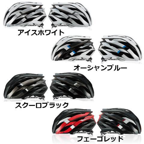 KOOFU(コーフー) WG-1 S/Mサイズ[ロード・MTB][バイザー無し][ヘルメット]