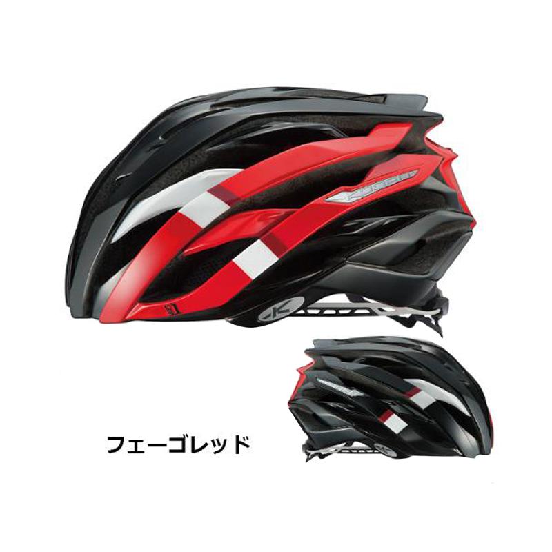 KOOFU(コーフー) WG-1 XL/XXLサイズ[ロード・MTB][バイザー無し][ヘルメット]