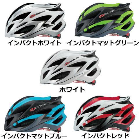 OGK KABUTO (オージーケーカブト) STEAIR (ステアー) S/Mサイズ[ロード・MTB][バイザー無し][ヘルメット]