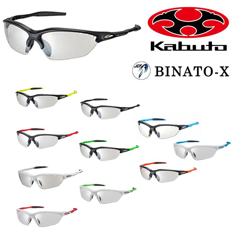 《即納》OGK Kabuto(オージーケーカブト) BINATO-X Photochromic (ビナートXフォトクロミック)[アイウェア][サングラス][調光レンズ]【スポーツサングラス】