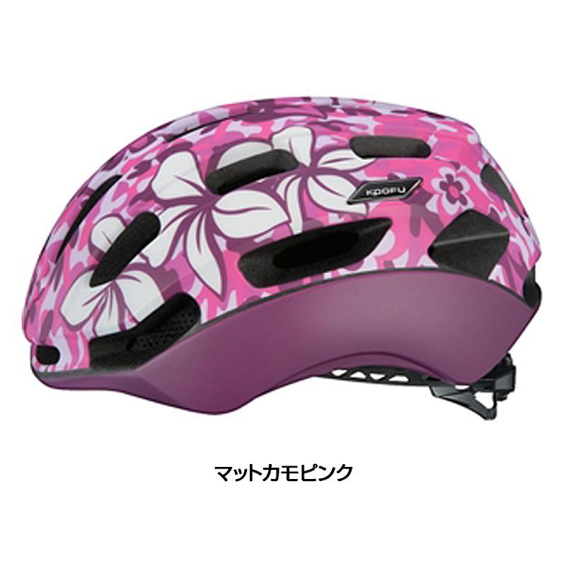 OGK Kabuto(オージーケーカブト) BC-KINUYO (BCキヌヨヘルメット)[ロード・MTB][バイザー無し][JCF公認]