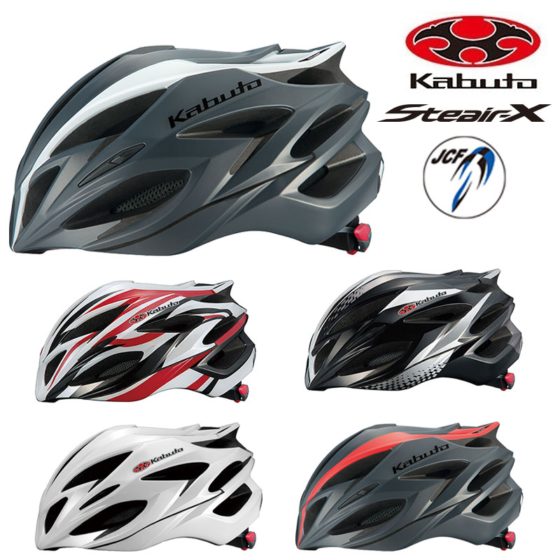 OGK Kabuto(オージーケーカブト) STEAIR-X (ステアーXヘルメット) [ヘルメット] [ロードバイク] [MTB] [クロスバイク]