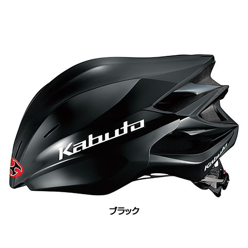 OGK Kabuto(オージーケーカブト) ZENARD CV (ゼナードCVヘルメット)[ロード・MTB][バイザー無し][JCF公認]
