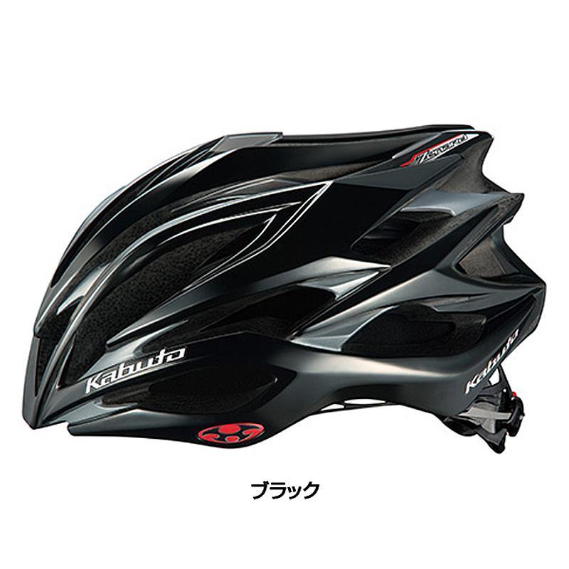 OGK Kabuto(オージーケーカブト) ZENARD TR (ゼナードTRヘルメット)[ロード・MTB][バイザー無し][JCF公認]