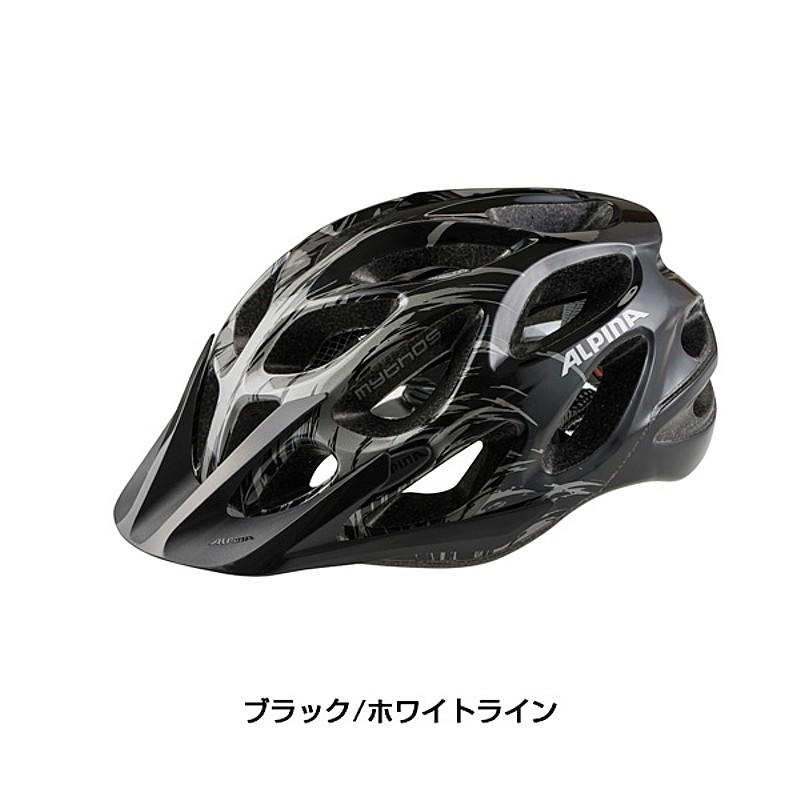 《即納》ALPINA(アルピナ) 2016年モデル MYTHOS2.0[ロード・MTB][バイザー付き][ヘルメット]