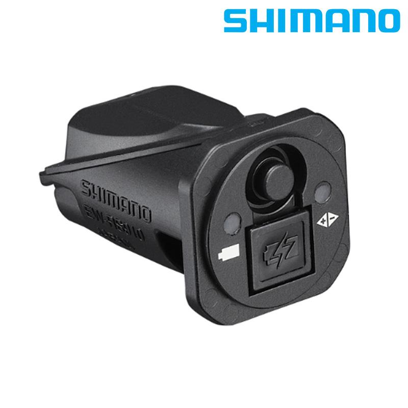 SHIMANO(シマノ) スモールパーツ・補修部品 EW-RS910 ジャンクションA 2ポート ビルトインタイプ IEWRS910