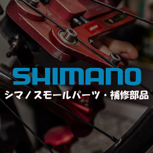 SHIMANO(シマノ) スモールパーツ・補修部品 FC-T671 シルバー 48X26T 170mm 10S BB別売 IFCT671CX866XS