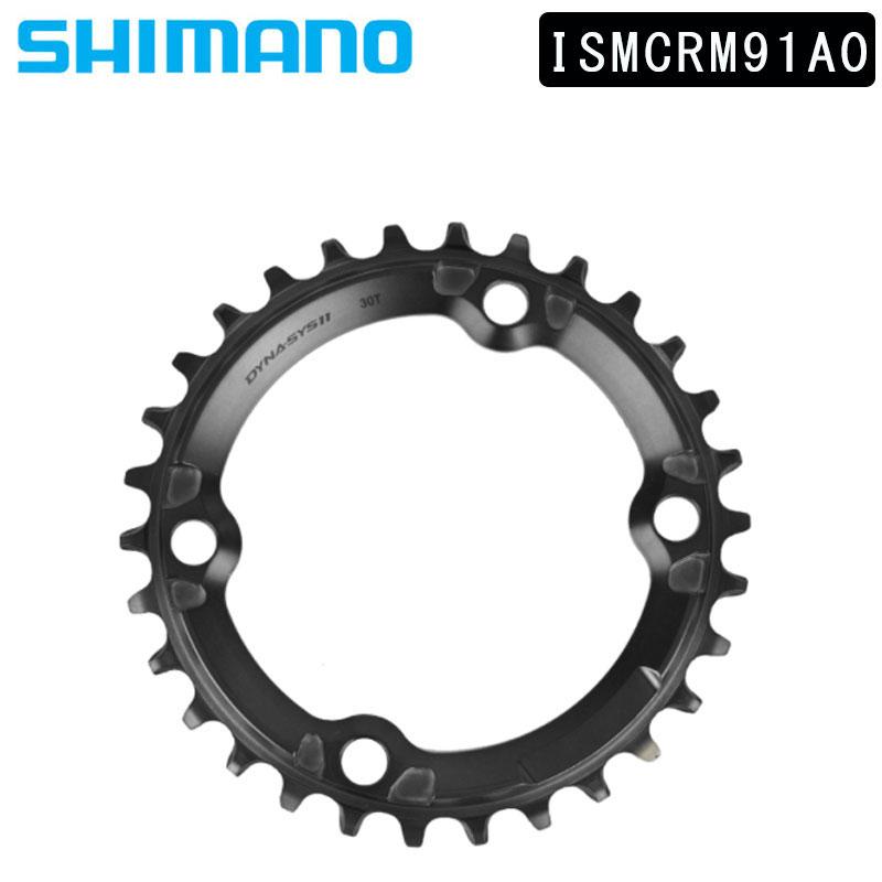 SHIMANO(シマノ) スモールパーツ・補修部品 SM-CRM91 30T 対応クランク:FC-M9000-1/FC-M9020-1 ISMCRM91A0