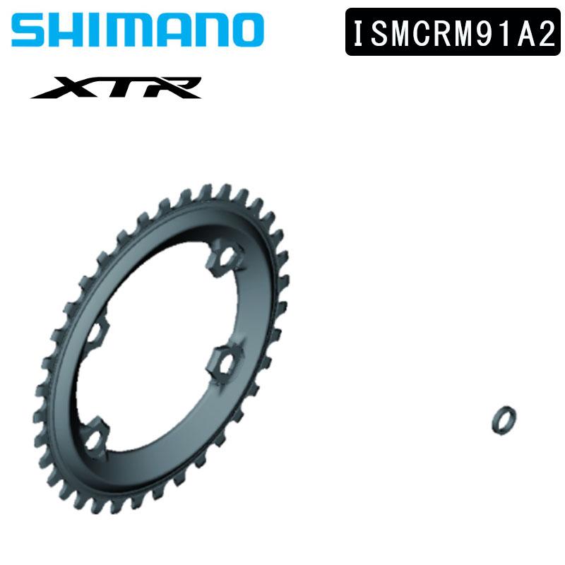 SHIMANO XTR(シマノXTR) SM-CRM91 32T 対応クランク:FC-M9000-1/FC-M9020-1 ISMCRM91A2 [MTB] [クランク] [チェーンホイール] [チェーンリング]