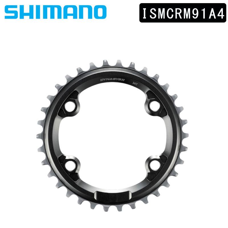 【5月25日限定!エントリーでポイント最大14倍】SHIMANO(シマノ) スモールパーツ・補修部品 SM-CRM91 34T 対応クランク:FC-M9000-1/FC-M9020-1 ISMCRM91A4