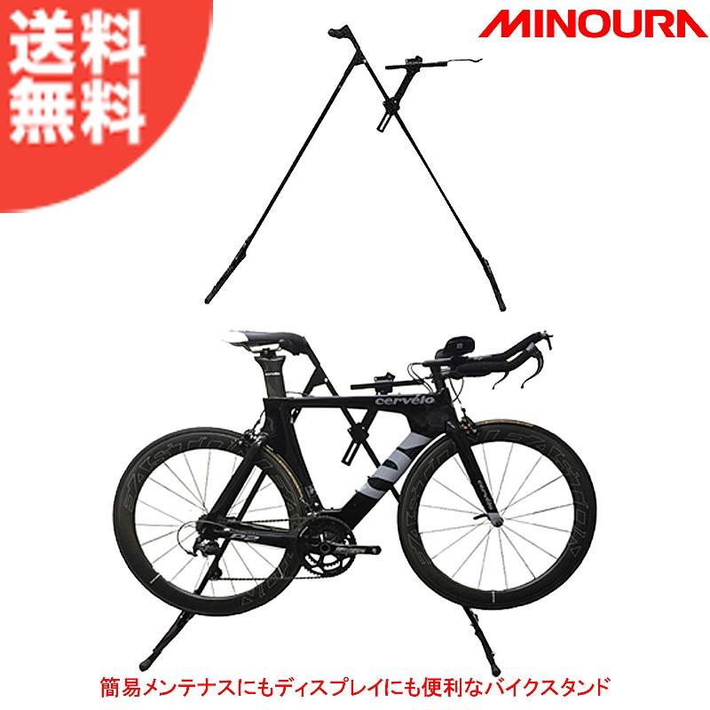 MINOURA(ミノウラ) EBS-1 イージーバイクスタンド[1台用][スタンド型]