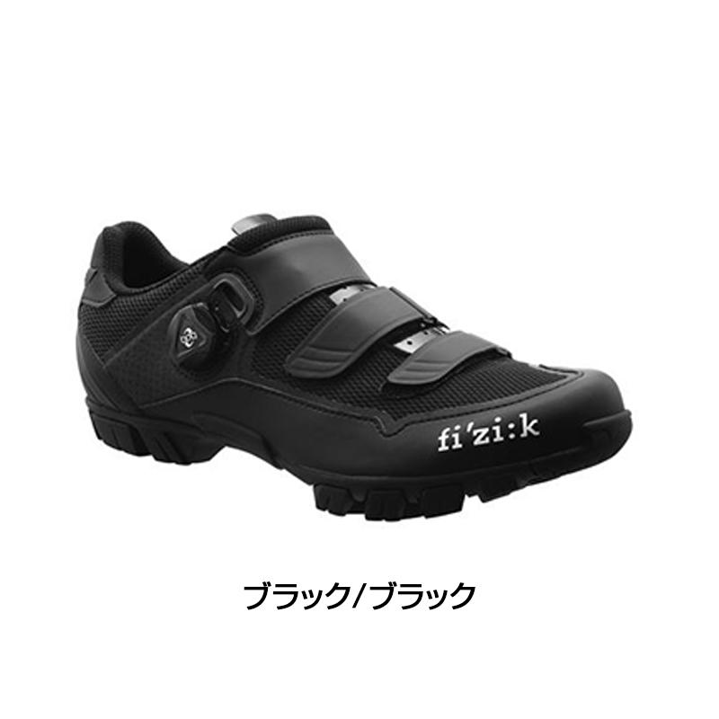 《即納》【土日祝もあす楽】fizi:k(フィジーク) M6B UOMO(メンズ)BOA MTBシューズ (ブラック/ブラック)