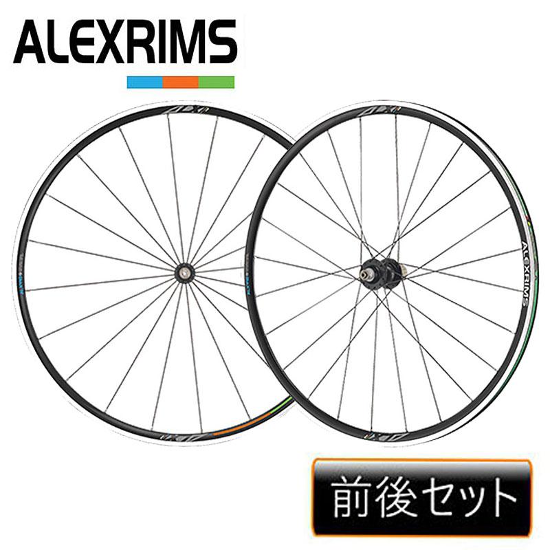 ALEXRIMS(アレックスリム) ALX440 100/130 700C ロード F/R[前・後セット][チューブラー用]