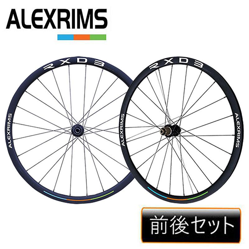 ALEXRIMS(アレックスリム) RXD3 700C ディスクロード F/R [ホイール] [ロードバイク] [ディスクブレーキ] [ディスクロード]