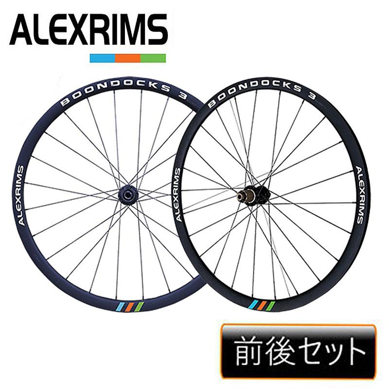 ALEXRIMS(アレックスリム) BOONDOCKS3 (ブーンドックス3) 700C ディスクロード F/R[前・後セット][チューブラー用]