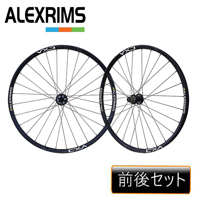 ALEXRIMS(アレックスリム) VXD4 MTBXC F/R[前・後セット][27.5インチ]