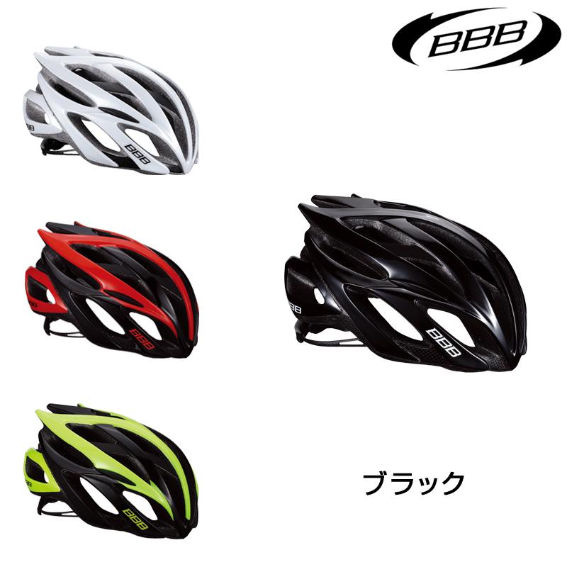 BBB(ビービービー) ファルコン V2 BHE-01 [ロード・MTB]