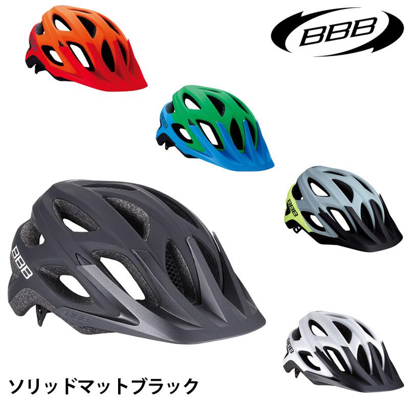 BBB(ビービービー) バラロ BHE-67 [ロード・MTB]