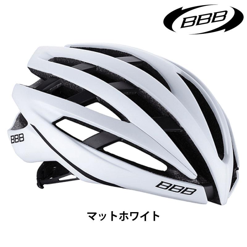 BBB(ビービービー) イカロス BHE-05 [ロード・MTB]