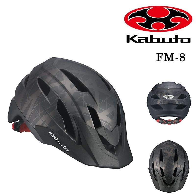 OGK Kabuto(オージーケーカブト) FM-8 クロスマットブラック[ロード・MTB][JCF公認][バイザー無し]