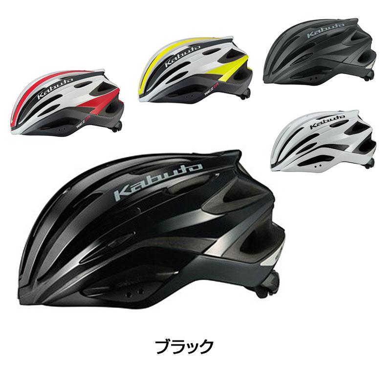 パーツ3 980円以上で送料無料 OGK Kabuto オージーケーカブト REZZA クロスバイク 流行 ロードバイク 安値 MTB ヘルメット レッツァ
