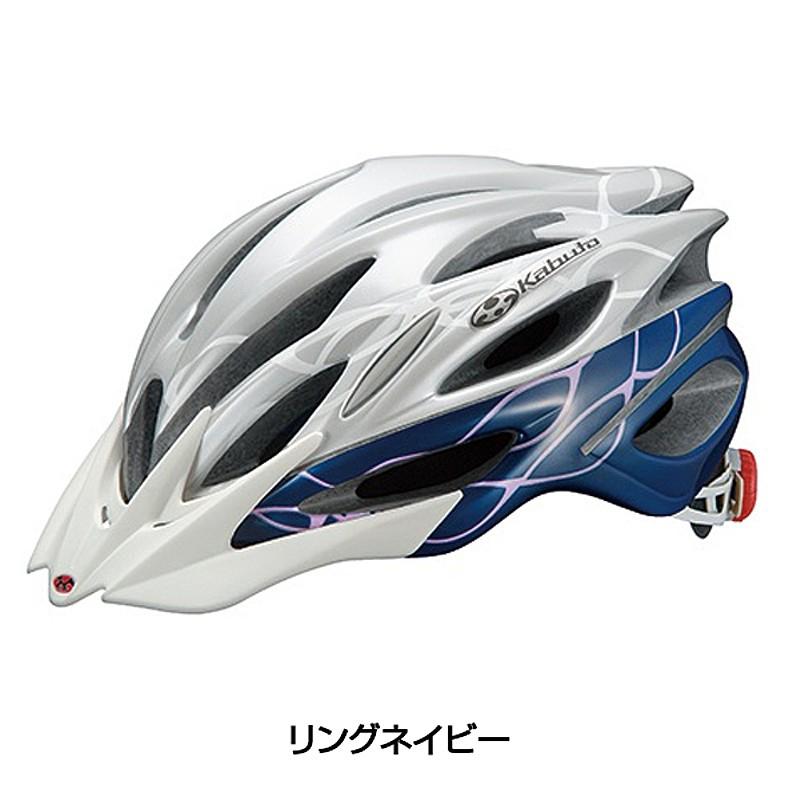 OGK Kabuto(オージーケーカブト) REGAS-2 LADIES (リガス2レディース) [ヘルメット] [ロードバイク] [MTB] [クロスバイク]