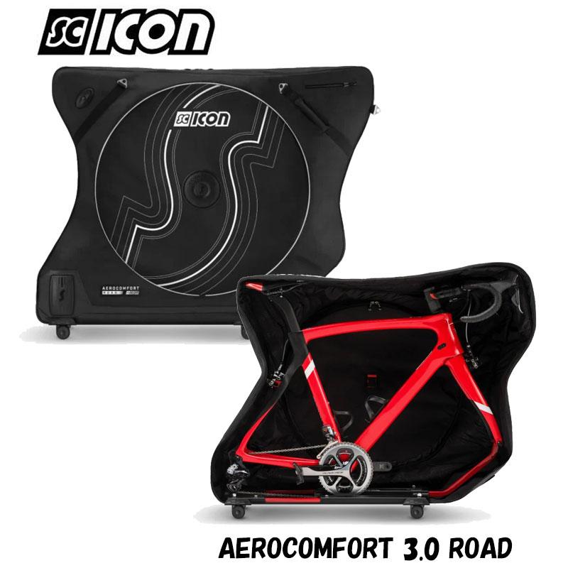 《即納》SCICON(シーコン) AEROCOMFORT PLUS(エアロコンフォートプラス3.0)ノーマル 飛行機輪行に最適な輪行バッグ