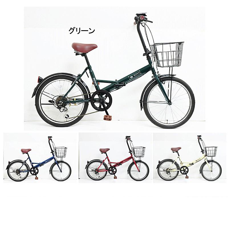 maruishi(丸石サイクル) 2017年モデル ROXY (ロキシー) ROFD206C[コンフォート][ミニベロ/折りたたみ自転車]