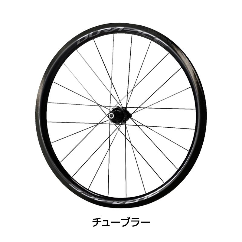 《即納》SHIMANO DURA-ACE(シマノ デュラエース) WH-R9170-C40-TU リアホイール チューブラー ディスクブレーキ用11/10速用 Eスルーバッグ付き