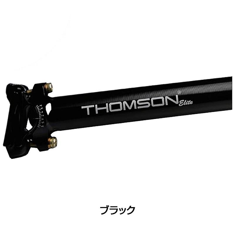 THOMSON(トムソン) ELITE SEAT POST BLACK 250mm[アルミ][ノーマル]
