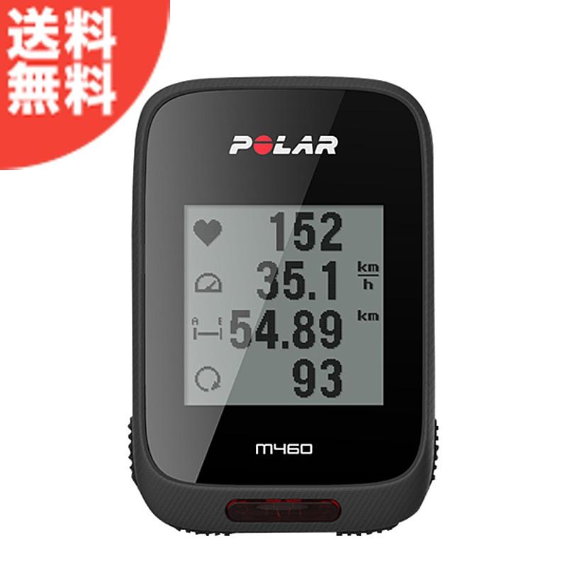 POLAR(ポラールメーター) M460 HR 心拍計センサー付き[心拍計付き][ワイヤレス]