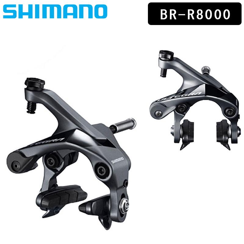 SHIMANO ULTEGRA(シマノ アルテグラ) BR-R8000 前後セット ブレーキ