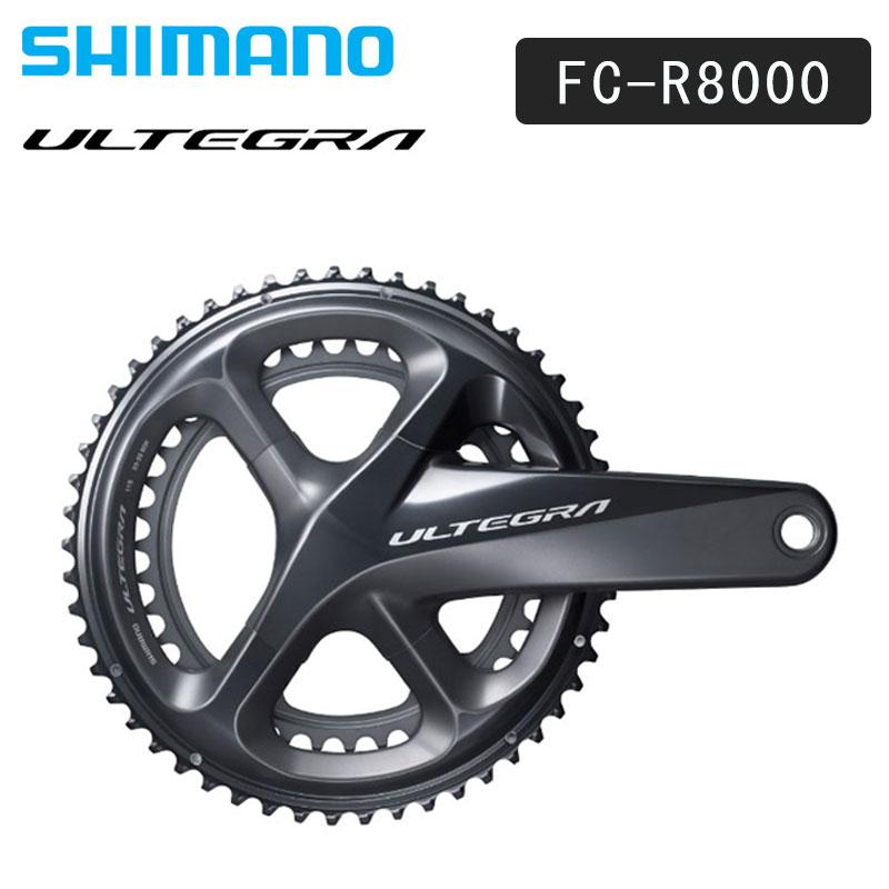 SHIMANO ULTEGRA(シマノ アルテグラ) FC-R8000 11S BB別売 50X34T 52X36T 53X39T