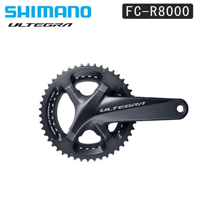 SHIMANO ULTEGRA(シマノ アルテグラ) FC-R8000 11S BB別売 46X36T