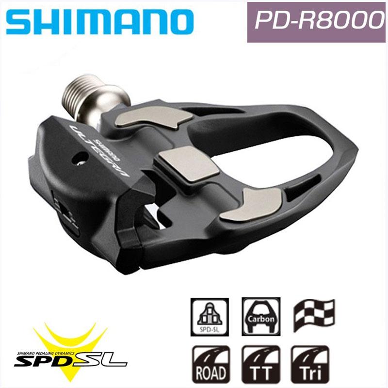 《即納》【ロードバイクにお勧めペダル】SHIMANO ULTEGRA(シマノ アルテグラ) PD-R8000 ビンディングペダル(SPD-SLペダル)