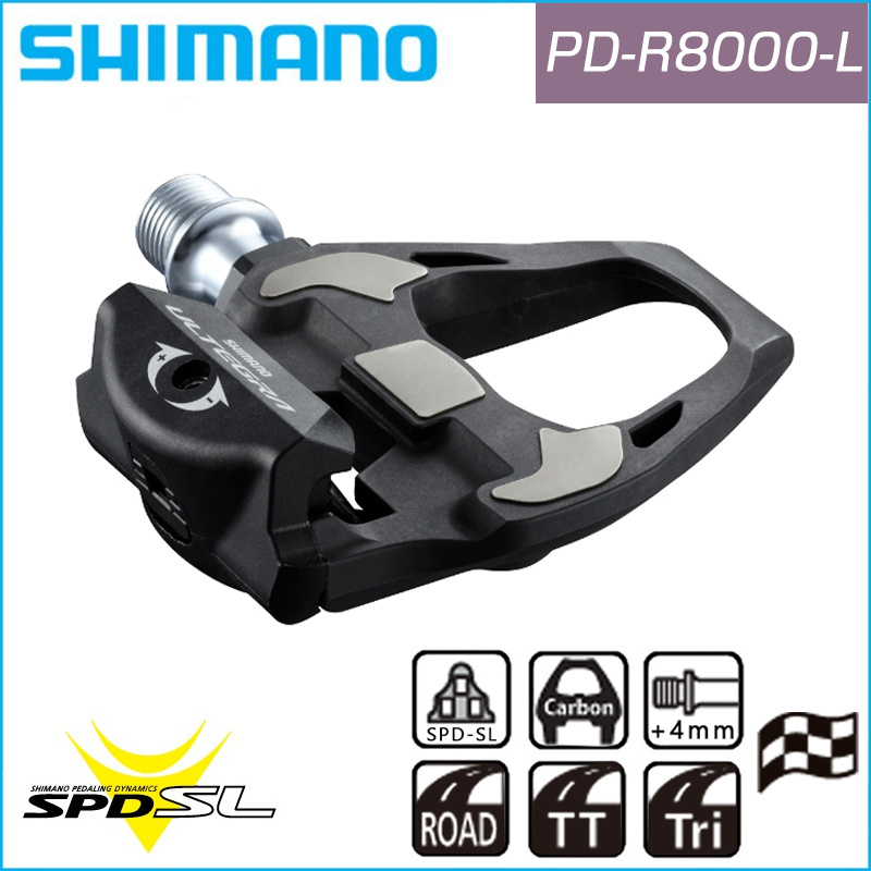 SHIMANO ULTEGRA(シマノ アルテグラ) PD-R8000-L ペダル(プラス4mm軸仕様)(SPD-SLペダル)