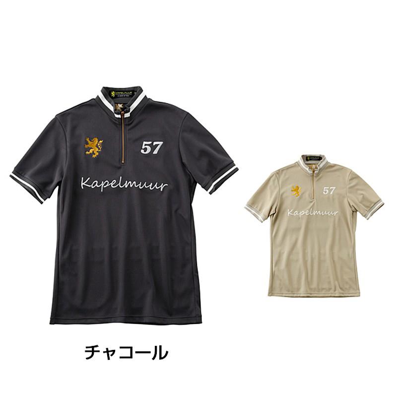 【春夏モデル】KAPELMUUR(カペルミュール) 半袖レトロジャージ[半袖][ジャージ・トップス]