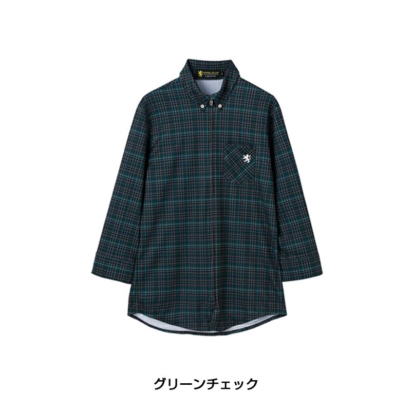 《即納》【2018春夏モデル】KAPELMUUR(カペルミュール) クロップドシャツジャージ[トップス][春夏]