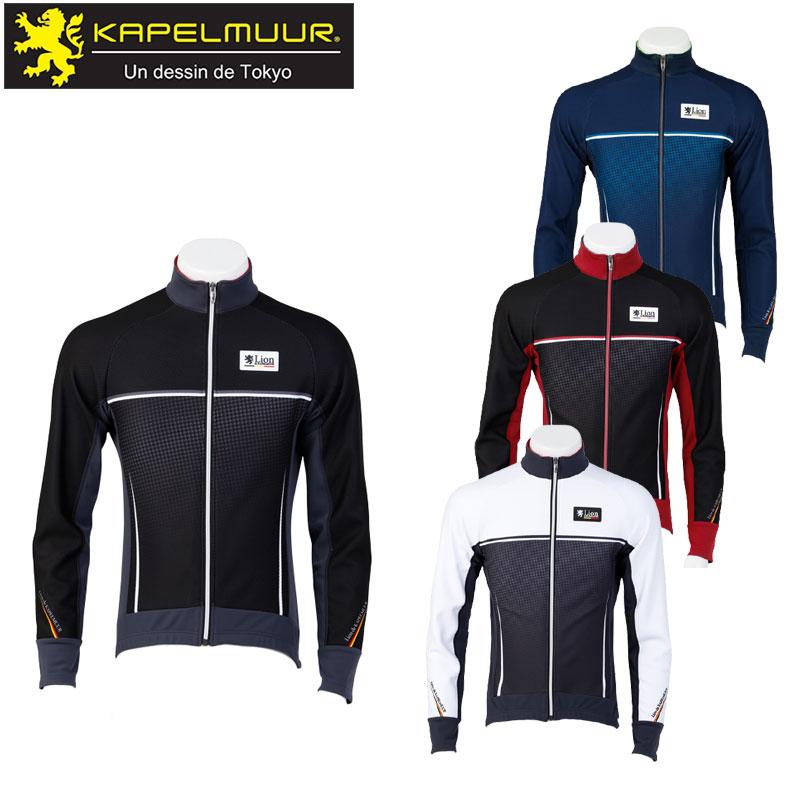 【春夏モデル】KAPELMUUR(カペルミュール) コンペティションジャケットlijk013【LION・リオン】コンペティションジャケット