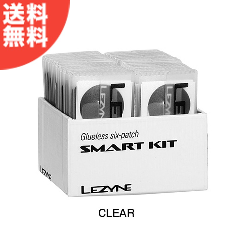 LEZYNE(レザイン) SMART KIT BOX(34pr) (スマートキットボックス)[パンク修理キット][工具]