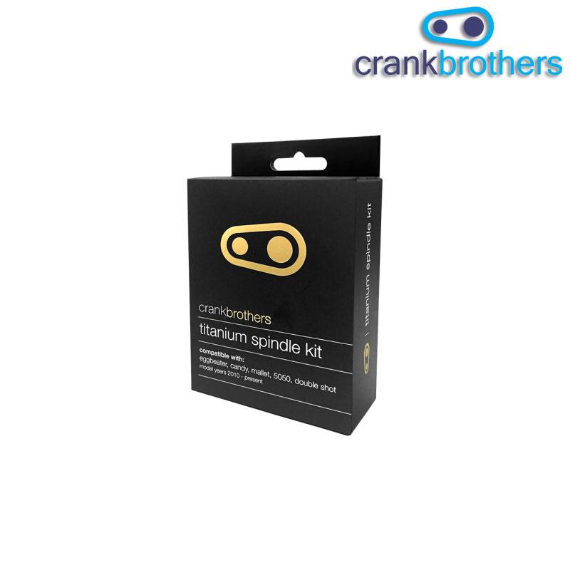 crankbrothers(クランクブラザーズ) チタンスピンドルキット 2010以降用