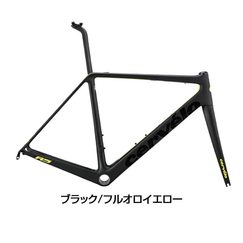 CERVELO(サーベロ) R5 フレームセット[ロードバイク][フレーム・フォーク]