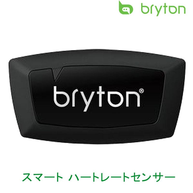 <title>パーツ3 980円以上で送料無料 《P》 bryton ブライトン SMART HEART RATE SENSOR スマートハートレートセンサー ANT+ Bluetooth対応 サイクルコンピューター サイコン サイクルメーター 超特価SALE開催 ロードバイク</title>