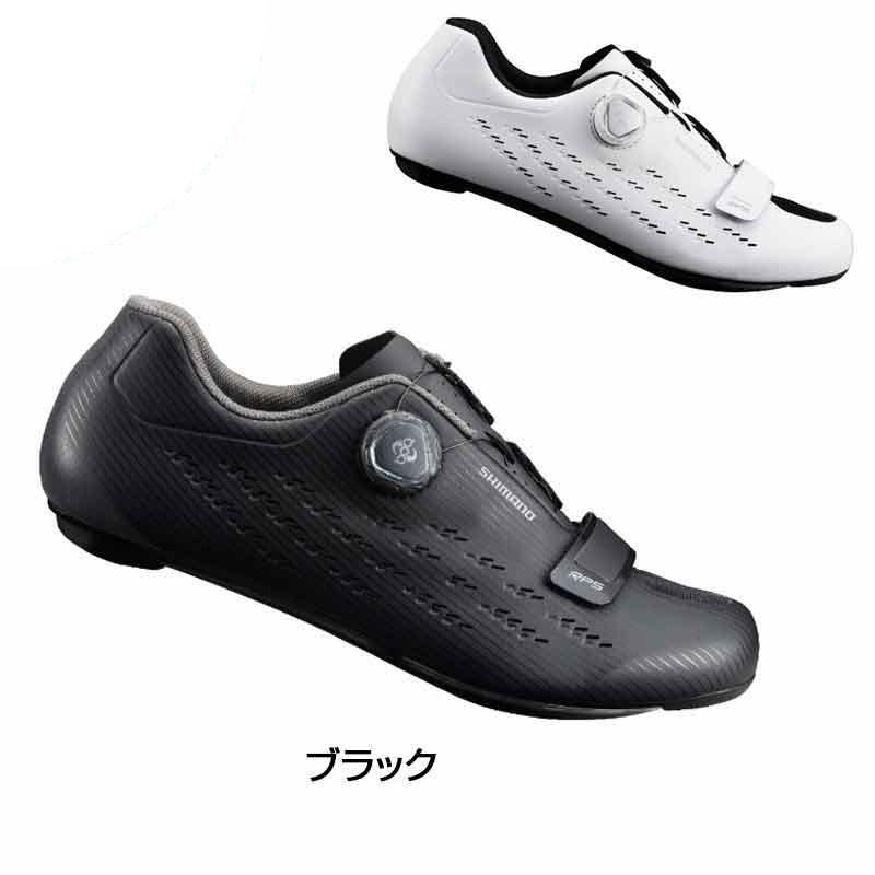 《即納》【土日祝もあす楽】SHIMANO(シマノ) RP5 SPD-SLビンディングシューズ [ロードバイク用][サイクルシューズ]