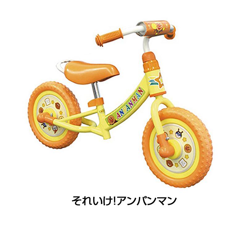 Joy Palette(ジョイパレット) ちゃりんくるトレーナー[10インチ][幼児用自転車]