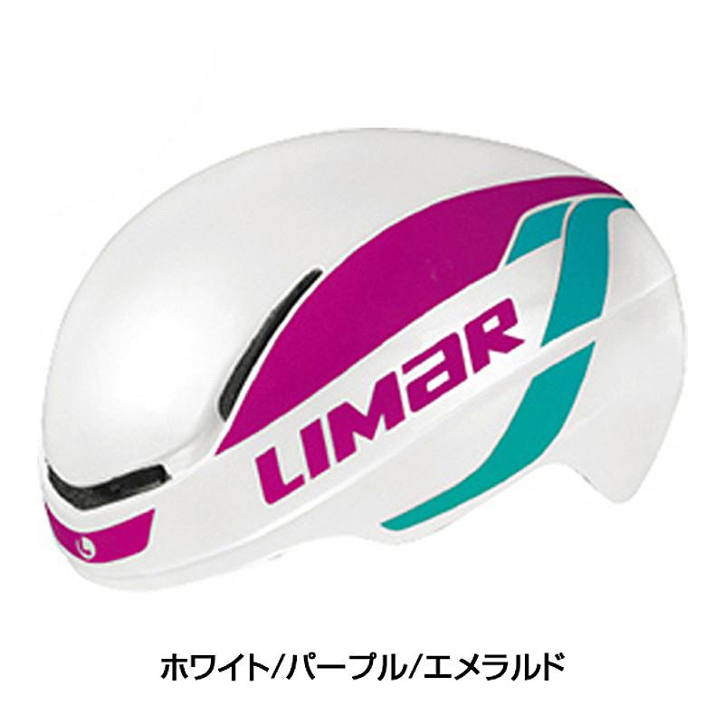 LIMAR(リマール) 007 [TT・トライアスロン/エアロヘルメット]